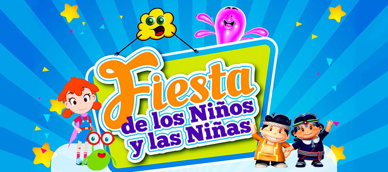 CNTV celebra el mes del niño con cine infantil ¡¡Gratis!!